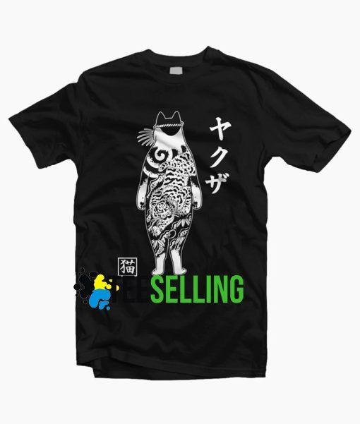 Yakuza Cat T shirt For Men and Women Adult Size S 3XL