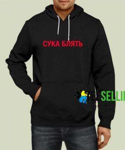 Cyka Blyat Russia Hoodie Adult Unisex