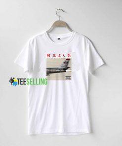 Eminem Kamikaze T shirt Adult Unisex