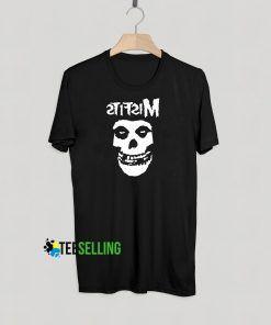 The Misfits T shirt Adult Unisex