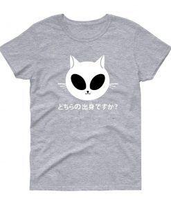 Kitty Alien Cute T shirt Unisex Adult