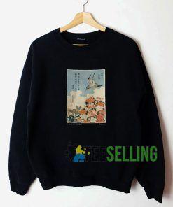 Japanese Sweatshirt Unisex