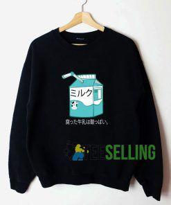 Japanese Milk Carton Sweatshirt Unisex